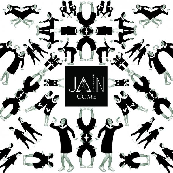 JAIN sur Radio Espace